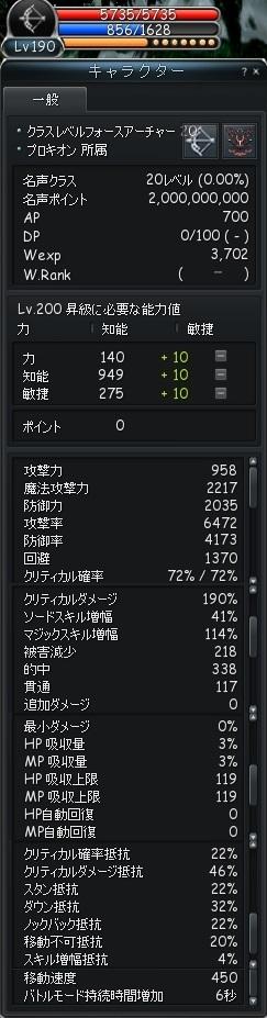 status.jpg