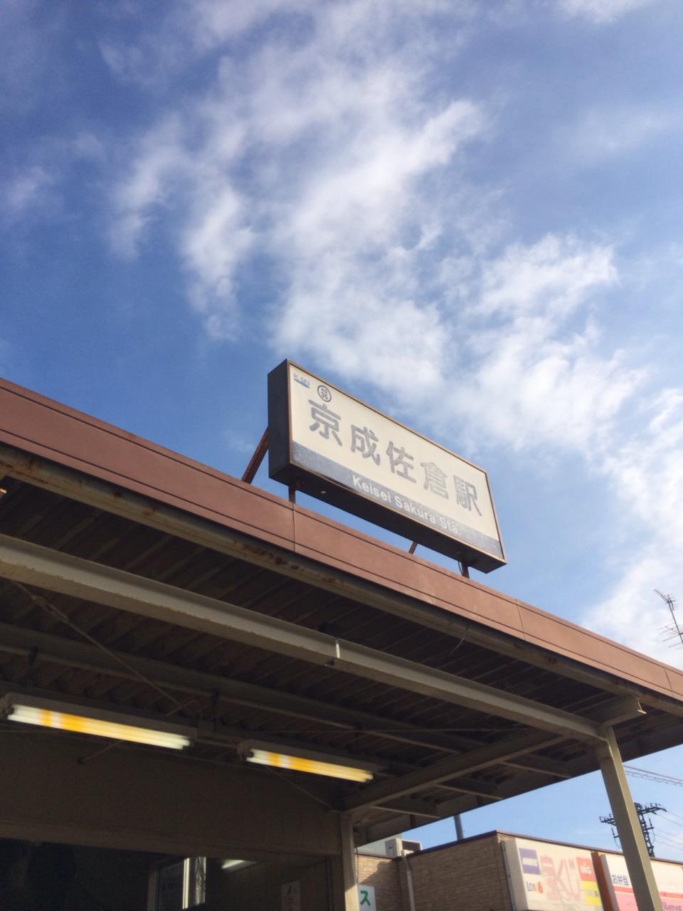 弱虫ペダル×佐倉市 ... : 自転車部 高校 千葉 : 自転車の