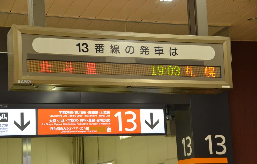 201406N_07247.jpg