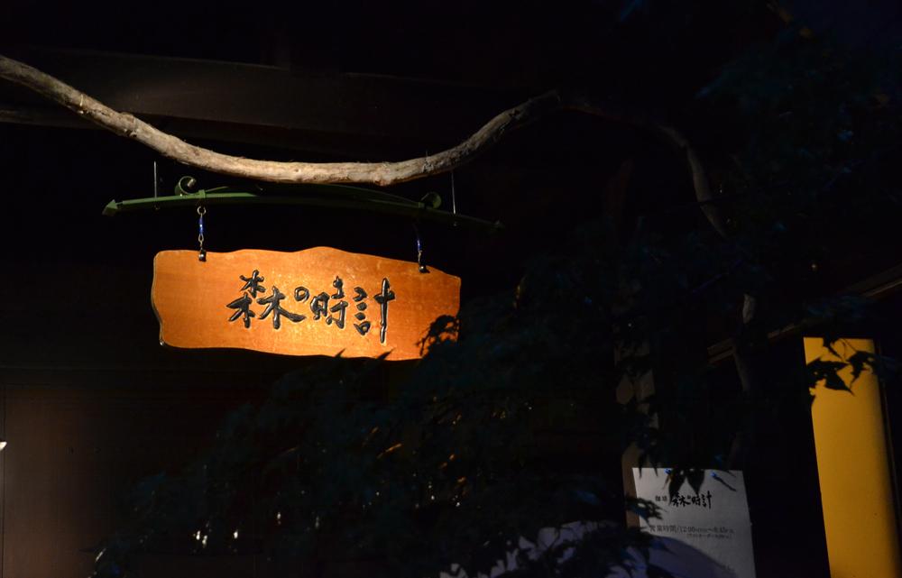 201406N_07480.jpg