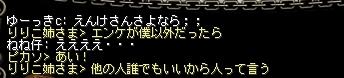 140301095.jpg