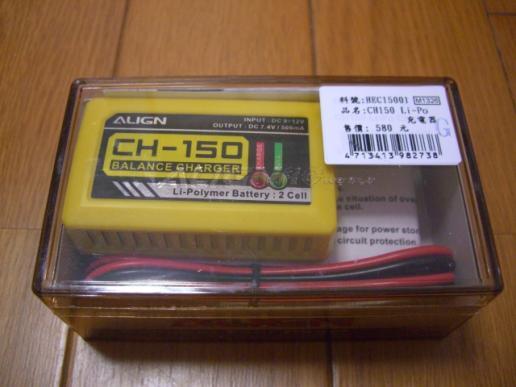 CIMG7054_convert_20140221110519.jpg