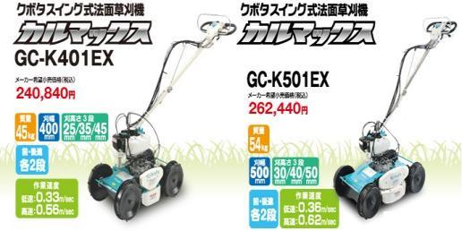 karumo_pbtn1a_convert_20140715101810.jpg