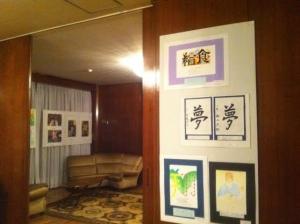 大使館絵画2