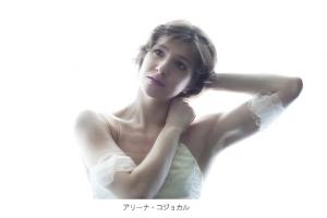 ゴジョカル2 (2)