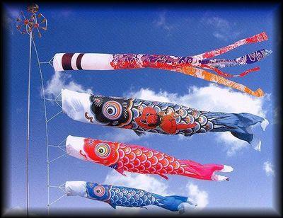 鯉のぼり画像