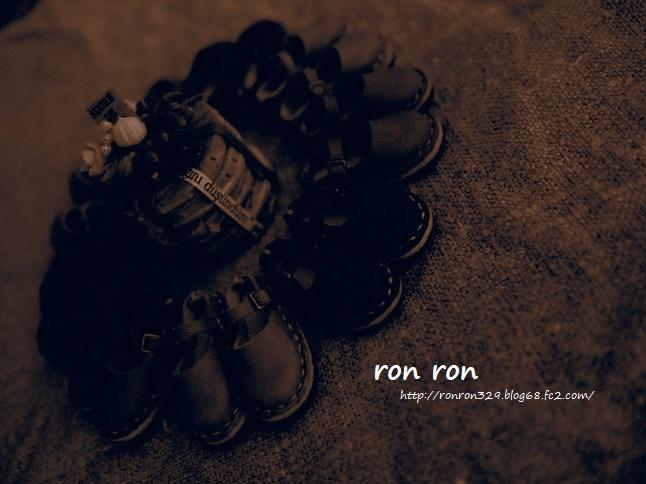 20140723photo1.jpg
