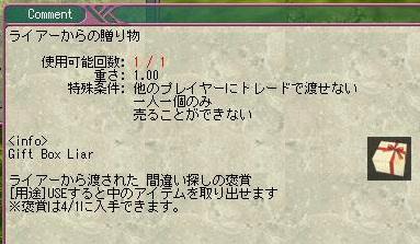 SC3906.jpg