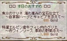 SC3949.jpg