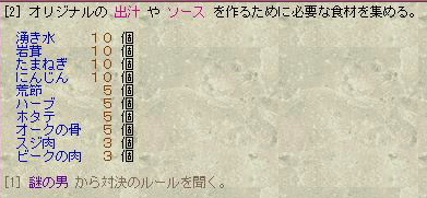 SC3956.jpg