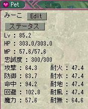 SC3977.jpg