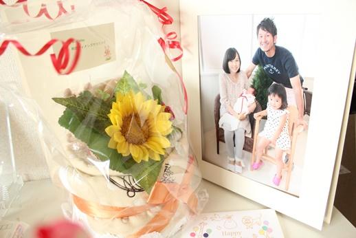 2014_07_30_08412.jpg