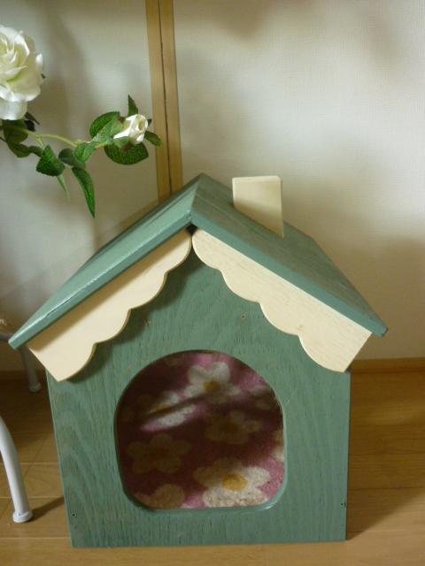 小さなお家1