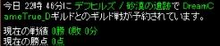 Baidu IME_2014-3-8_17-37-51