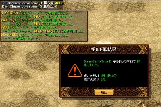 Baidu IME_2014-3-8_17-37-17