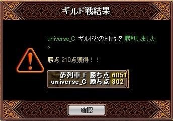 0227結果universe