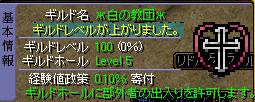 0227レベルアップ