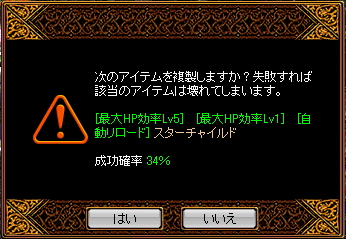 0308鏡99
