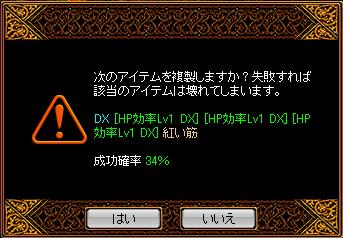 0308鏡102