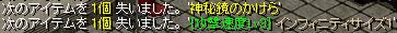 0322神秘1結果