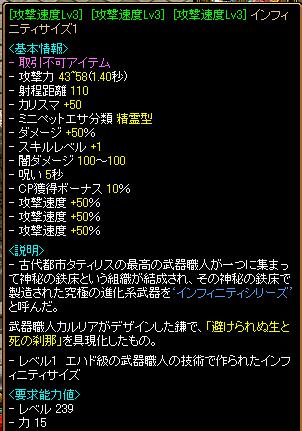 0322T速度IF