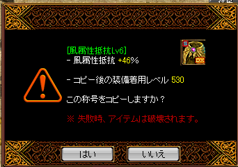 0609下級1