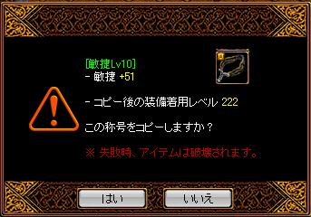 0609下級2