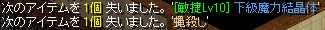 0609下級2結果