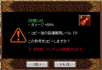 0609下級3