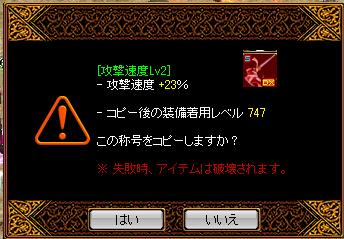 0609下級4