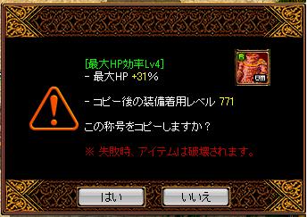 0609下級5