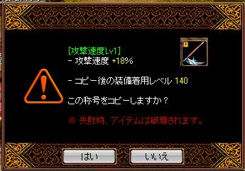 0609下級6