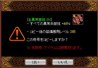 0609下級7