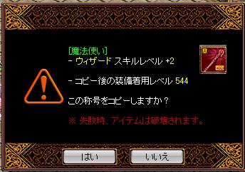 0609下級8
