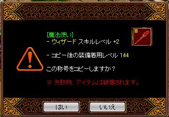 0609下級9