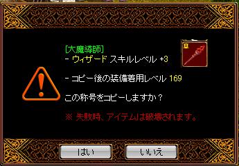 0609下級10