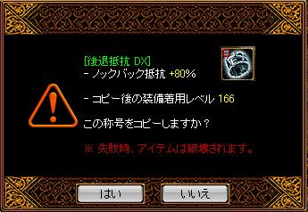 0609下級11