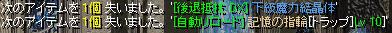 0609下級11結果