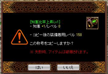 0609下級13