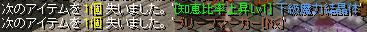 0609下級13結果