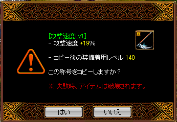 0609下級14