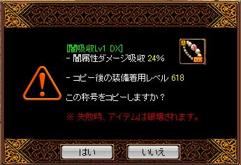 0609下級15