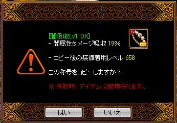 0609下級16