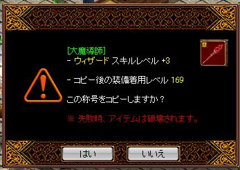 0609下級18