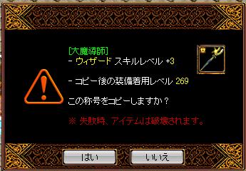 0609下級19