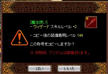 0609下級20