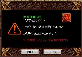 0609下級21