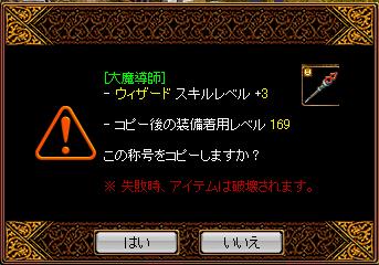 0609下級22