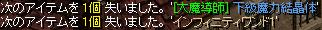 0609下級22結果