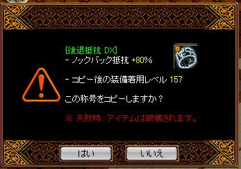 0609下級23